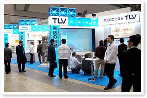 Report on ENEX 2012 Exhibition in Tokyo