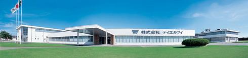 Oficina Corporativas de TLV en Japón.