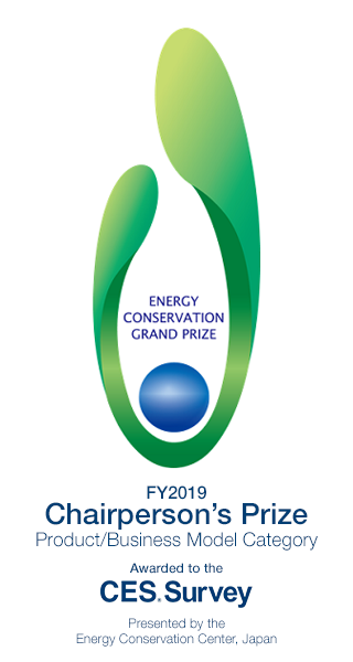 "CES Survey Awarded ""Energy Conservation Grand Prize"""
