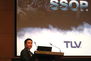 TLV Seminar at IGEM 2012 in Kuala Lumpur