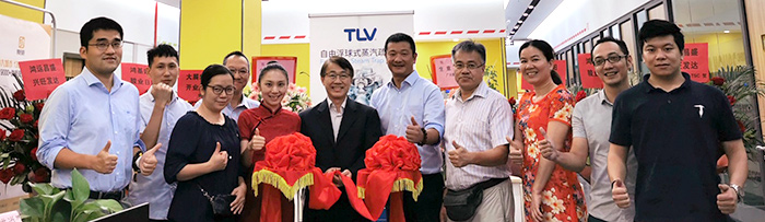 TLV Establishes New Branch Office in Guangzhou, China