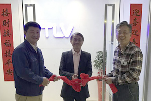 TLV Shanghai Moves to a New Office