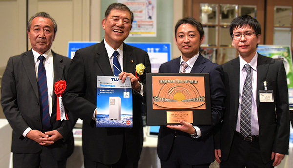 SteamAqua® Wins Machinery Prize at the 22nd Japan Food Journal Awards