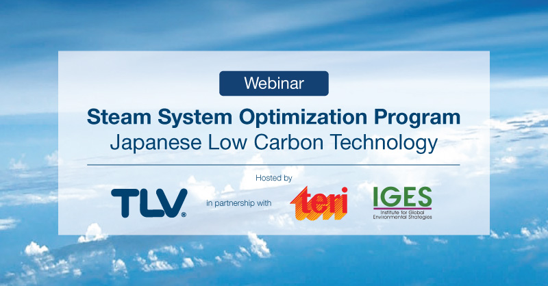 Announcing Webinar on Steam System Optimization and Japanese Low Carbon Technology