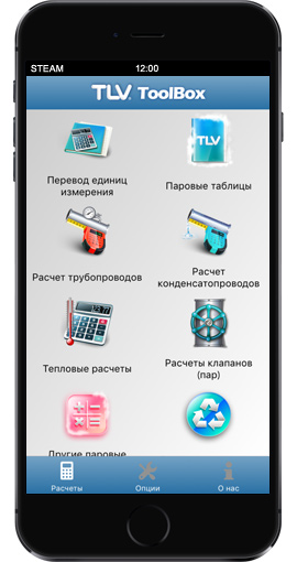 TLV ToolBox Now Offers Russian Language Support