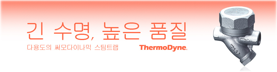 ThermoDyne™ Disc Traps