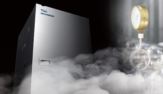 真空蒸気加熱システム